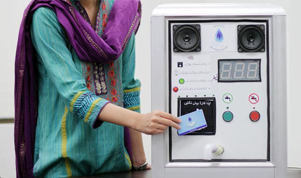 "Un ""bancomat"" a energia solare distribuisce acqua in Pakistan"
