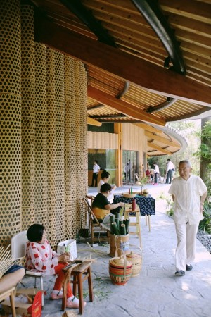 Bamboo Craft Village