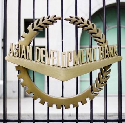 Banche di sviluppo