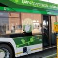 La presentazione del nuovo bus elettrico (Foto Omnimilano)
