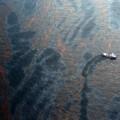 disastro piattaforma taylor energy