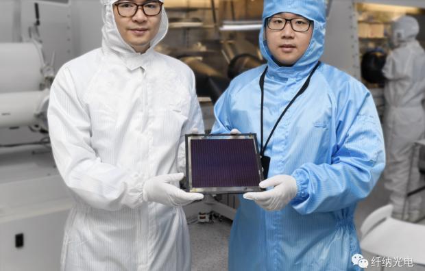 pannelli solari in perovskite