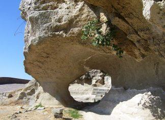 Rocca di Cenere, Geoparco Unesco